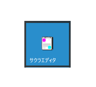 f:id:nanacy7741:20200810161438p:plain