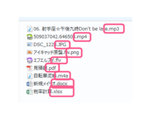 f:id:nanacy7741:20200810182631p:plain