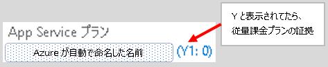 f:id:nanacy7741:20210911123952p:plain