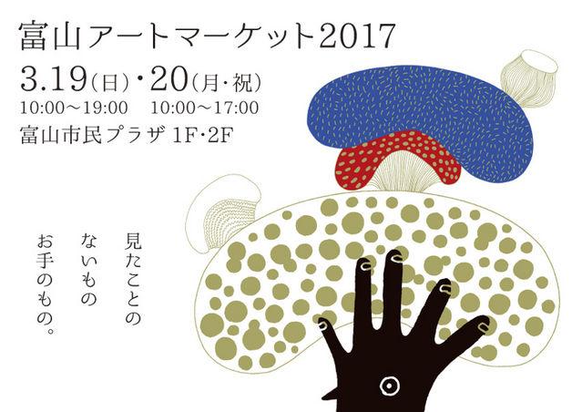 f:id:nanae305:20170224105739j:plain