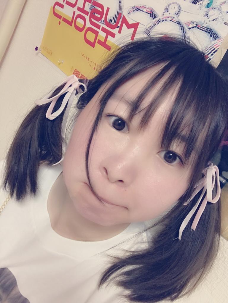 f:id:nanae917kawaiininaritai:20170412221006j:plain