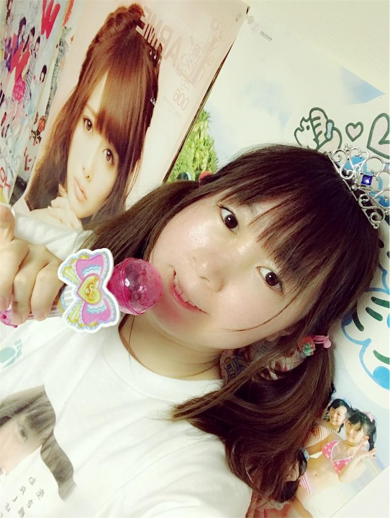 f:id:nanae917kawaiininaritai:20170802014042j:image