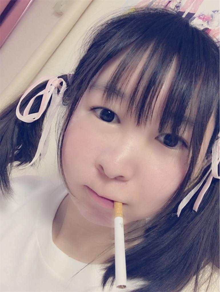 f:id:nanae917kawaiininaritai:20170802023051j:image