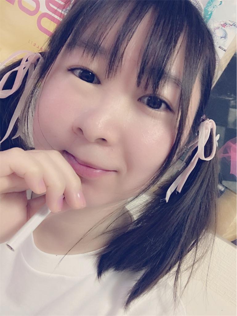 f:id:nanae917kawaiininaritai:20170802023513j:image