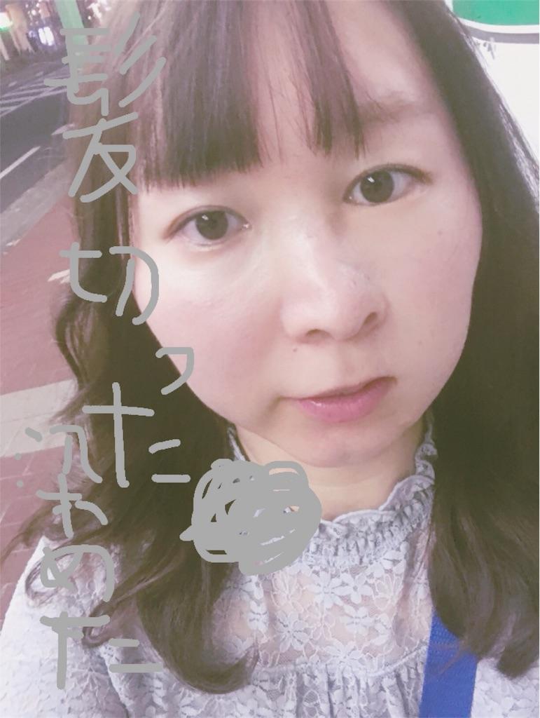 f:id:nanae917kawaiininaritai:20180529035801j:image
