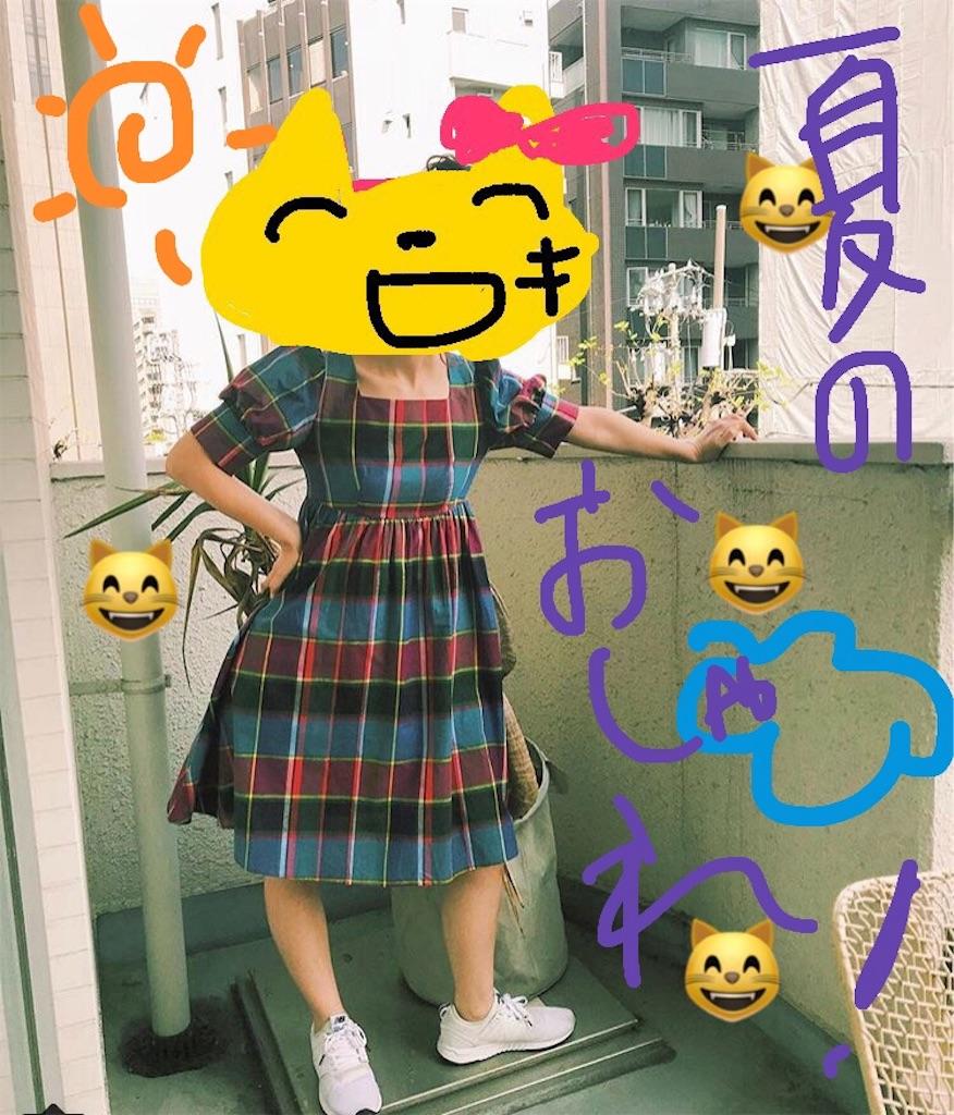 f:id:nanae917kawaiininaritai:20180720062747j:image
