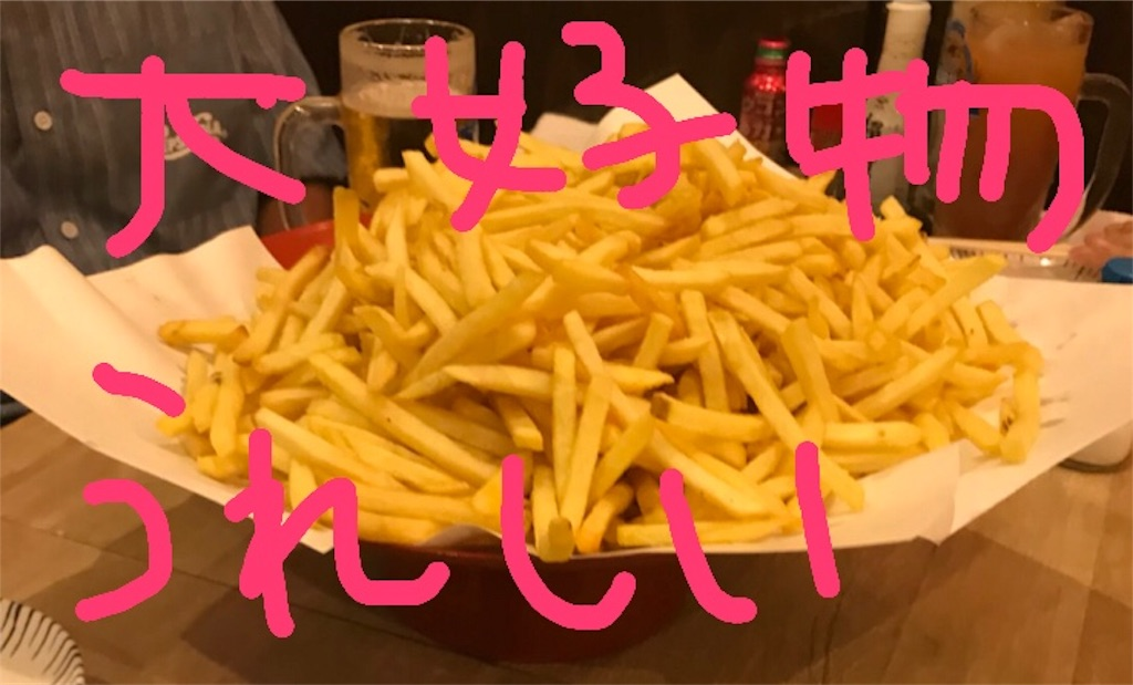 f:id:nanae917kawaiininaritai:20180729022912j:image