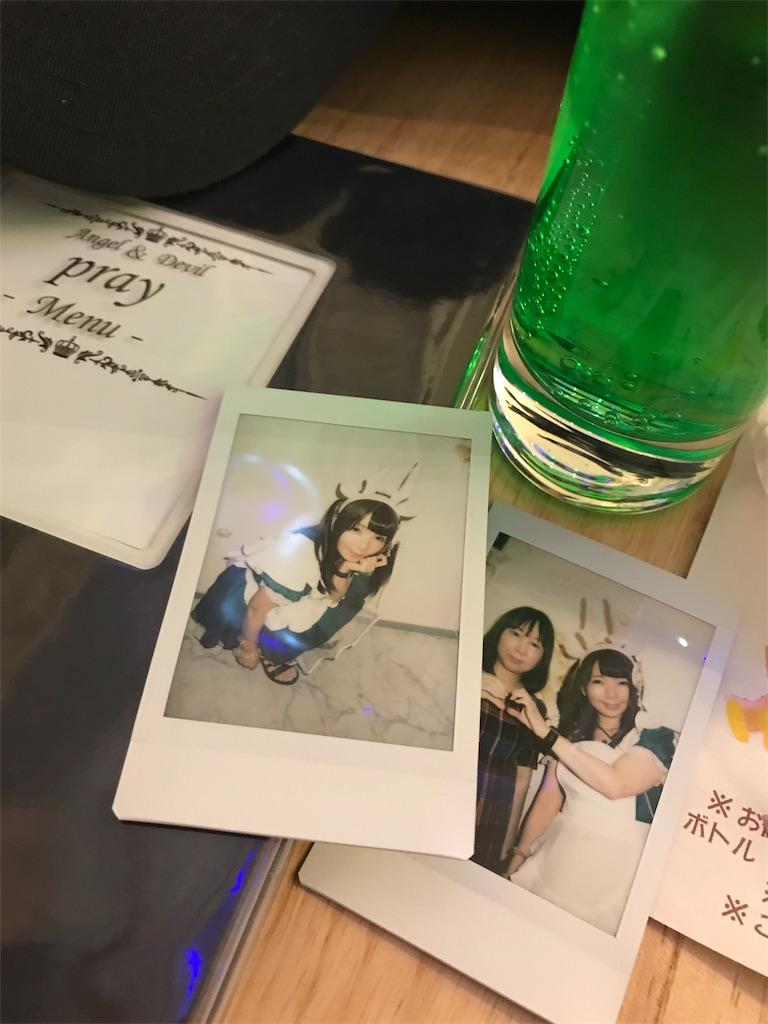 f:id:nanae917kawaiininaritai:20180828015518j:image