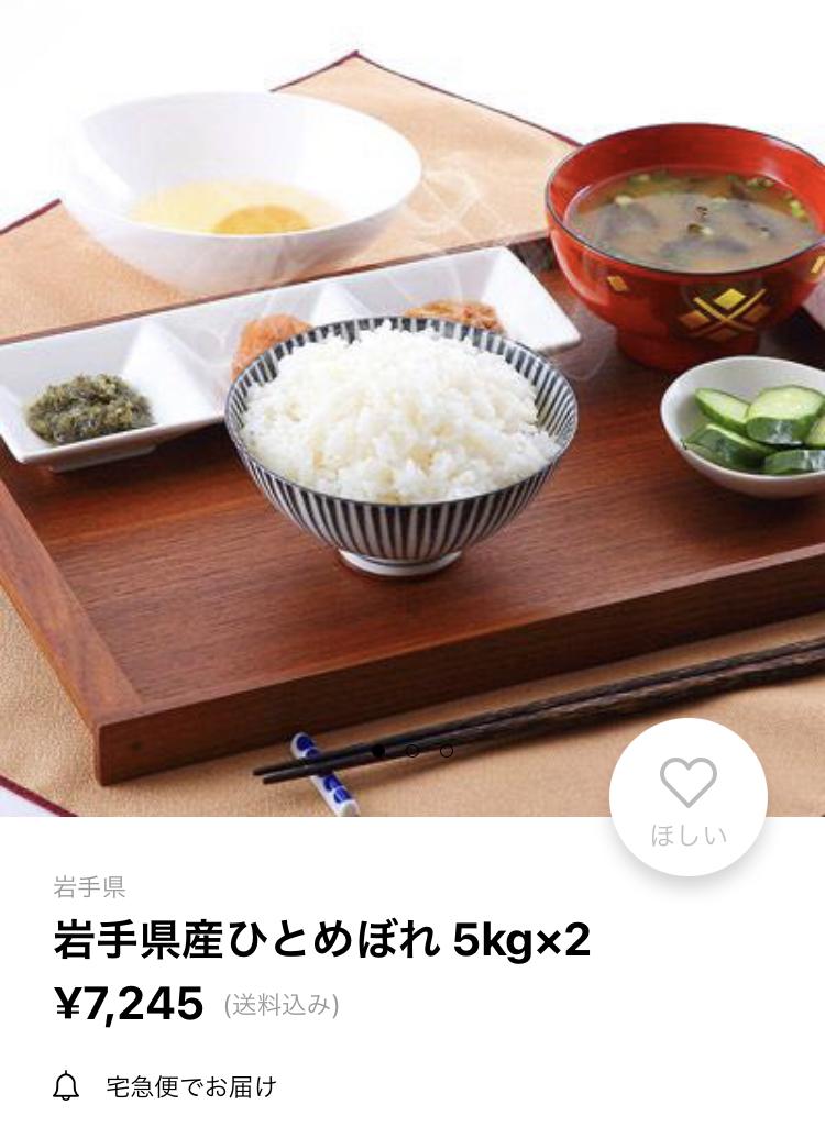 f:id:nanagattsublog:20210505181441j:plain