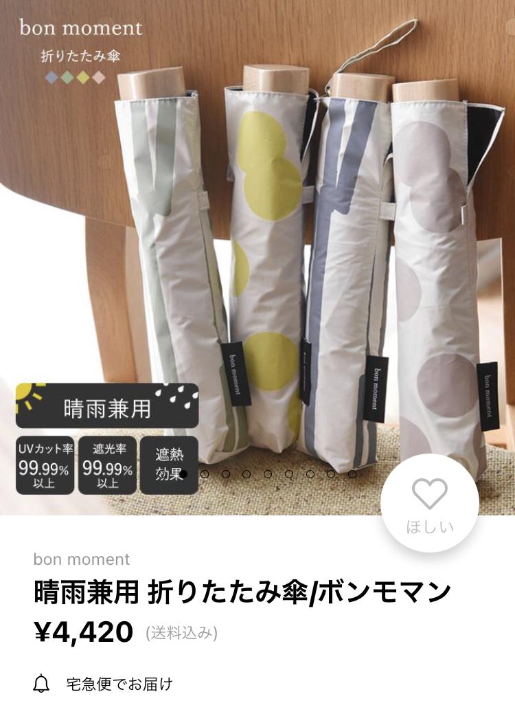 f:id:nanagattsublog:20210505182409j:plain