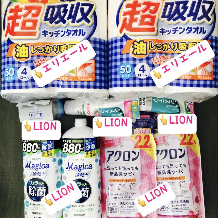 f:id:nanagattsublog:20210510151359j:plain