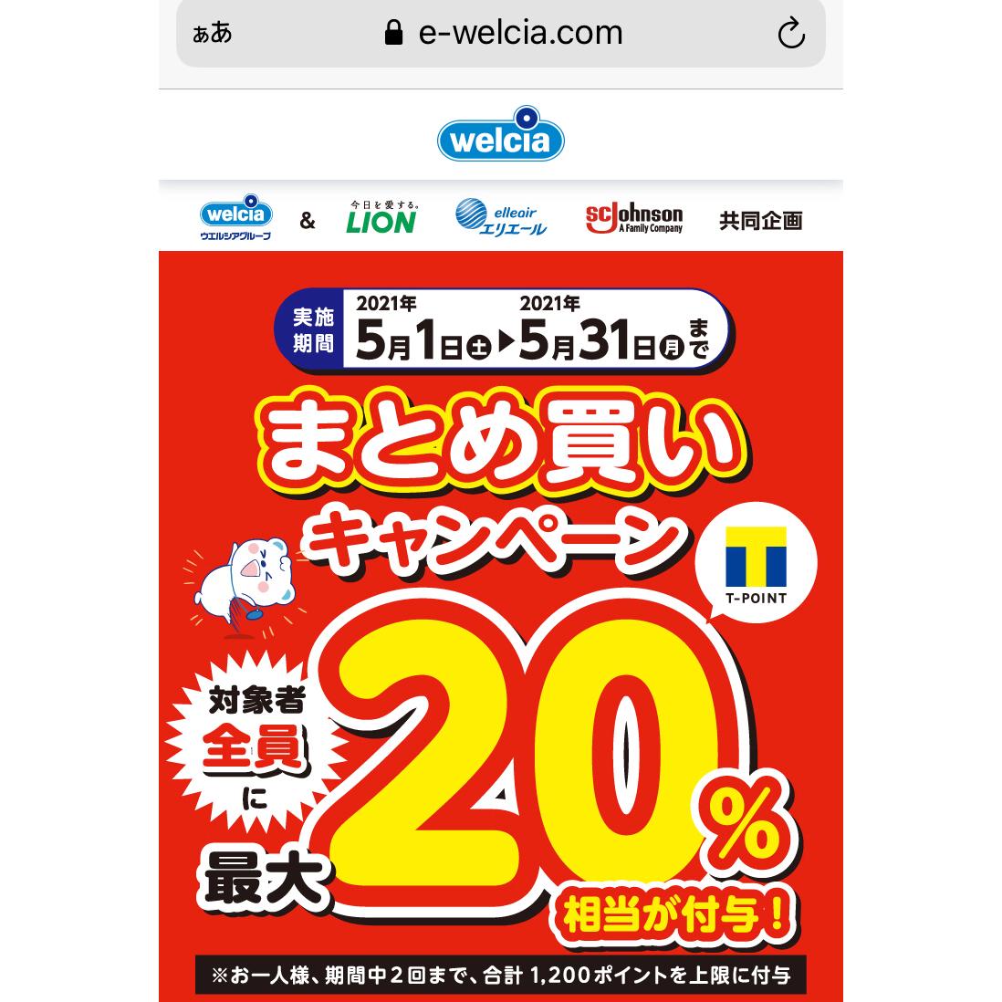 f:id:nanagattsublog:20210510151714p:plain