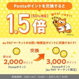 f:id:nanagattsublog:20210526180643p:plain