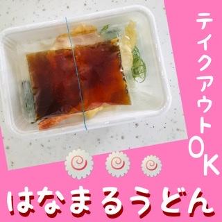 f:id:nanagattsublog:20210531213845p:plain