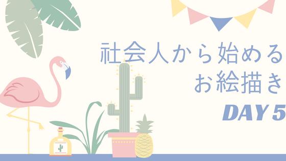f:id:nanagiharu:20180519083233p:plain