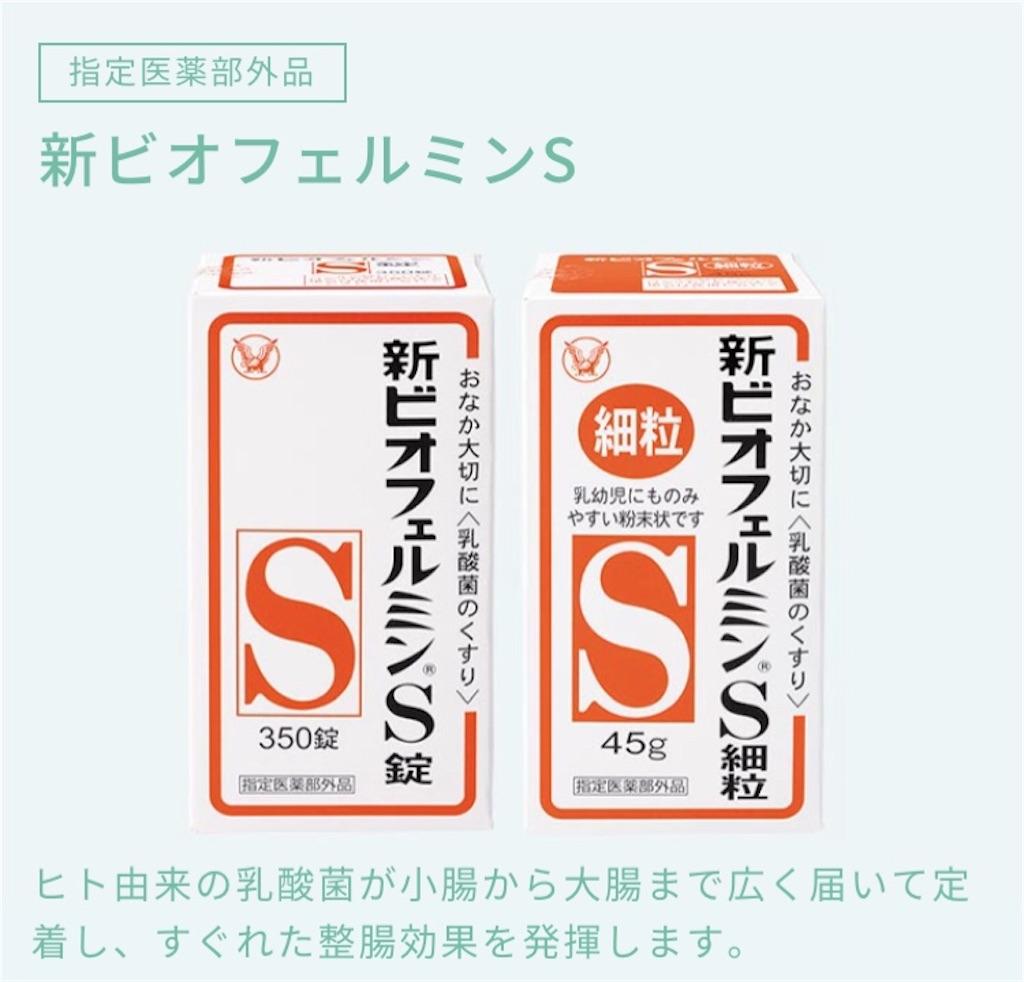 f:id:nanagumo_lucky:20210406123244j:image