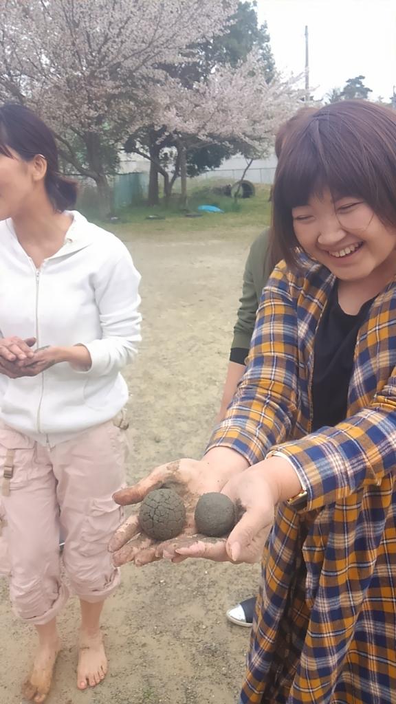 f:id:nanahamakko:20170421231716j:plain