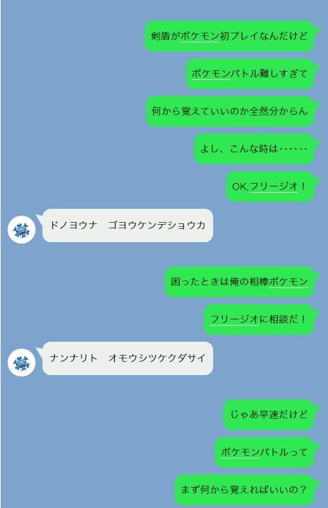 f:id:nanahoC:20210207192238j:plain