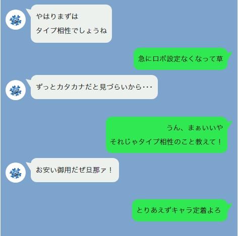 f:id:nanahoC:20210207192259j:plain