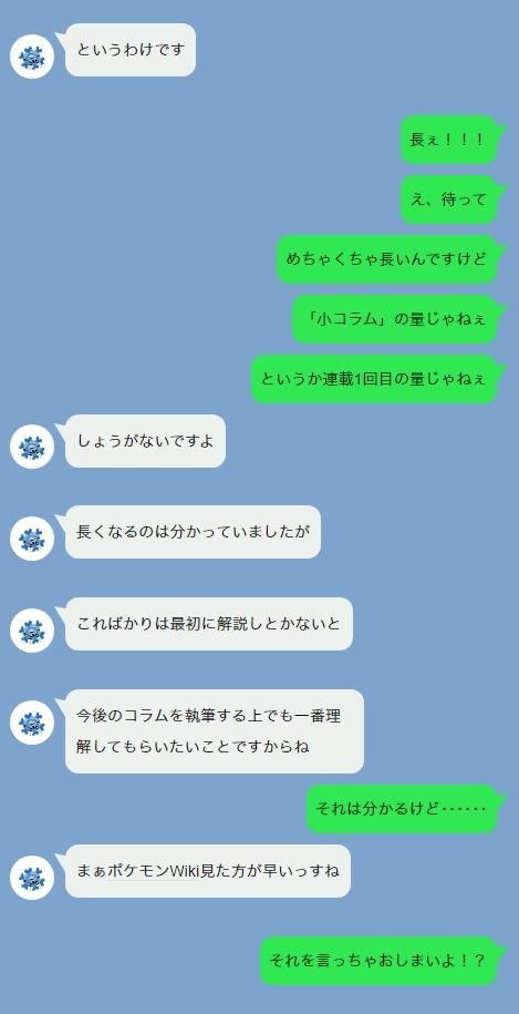 f:id:nanahoC:20210207192323j:plain