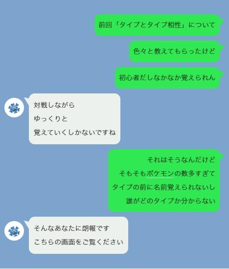 f:id:nanahoC:20210215142000j:plain