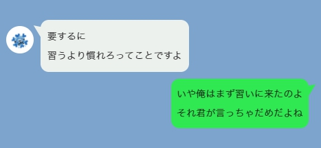 f:id:nanahoC:20210215142212j:plain