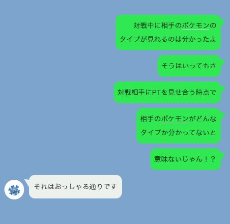 f:id:nanahoC:20210215142609j:plain