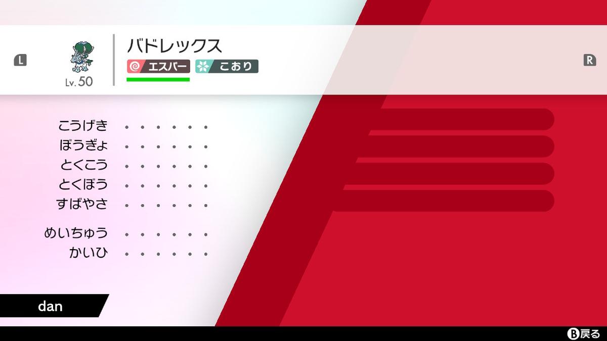 f:id:nanahoC:20210215150504j:plain