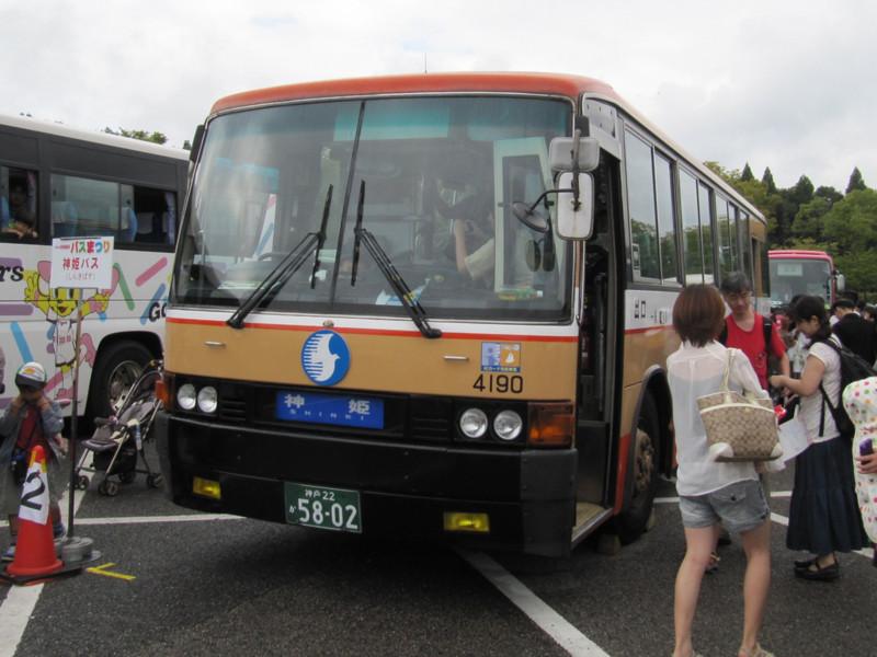 f:id:nanahocya:20120925164011j:image:w400