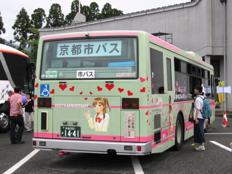 f:id:nanahocya:20120925164012j:image:w400