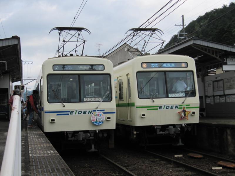 f:id:nanahocya:20120925164013j:image:w400