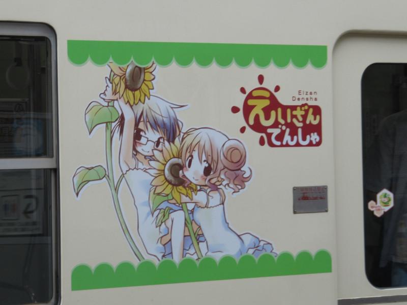 f:id:nanahocya:20120925164015j:image:w200