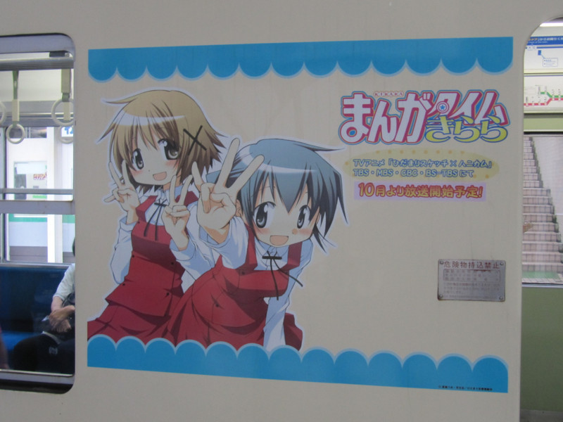 f:id:nanahocya:20120925164020j:image:w200
