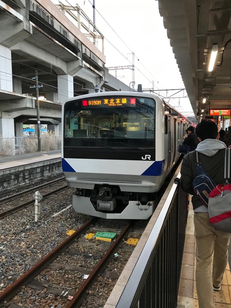 f:id:nanahoshi-sensei:20190104233109j:plain