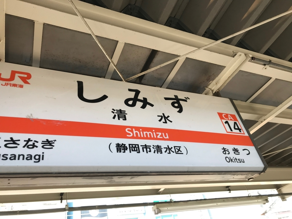 f:id:nanahoshi-sensei:20190105193224j:plain