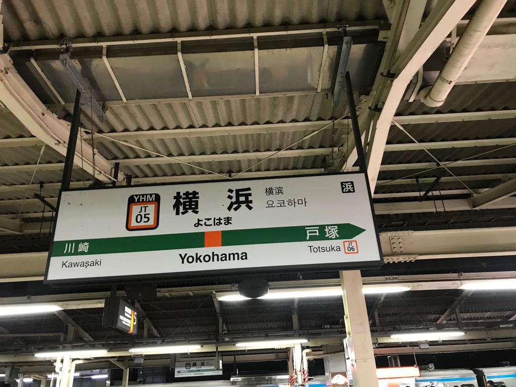 f:id:nanahoshi-sensei:20190105193247j:plain