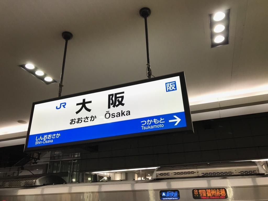 f:id:nanahoshi-sensei:20190105193321j:plain