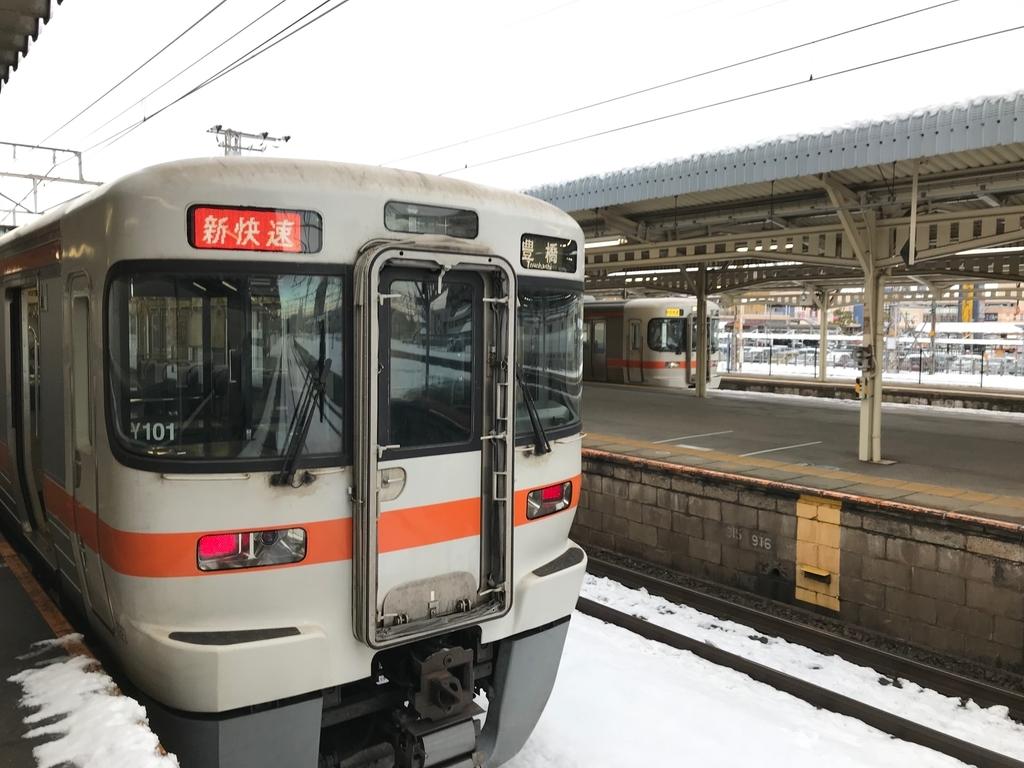 f:id:nanahoshi-sensei:20190105193423j:plain