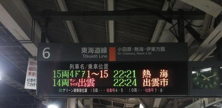 f:id:nanahoshi-sensei:20190106004618j:plain