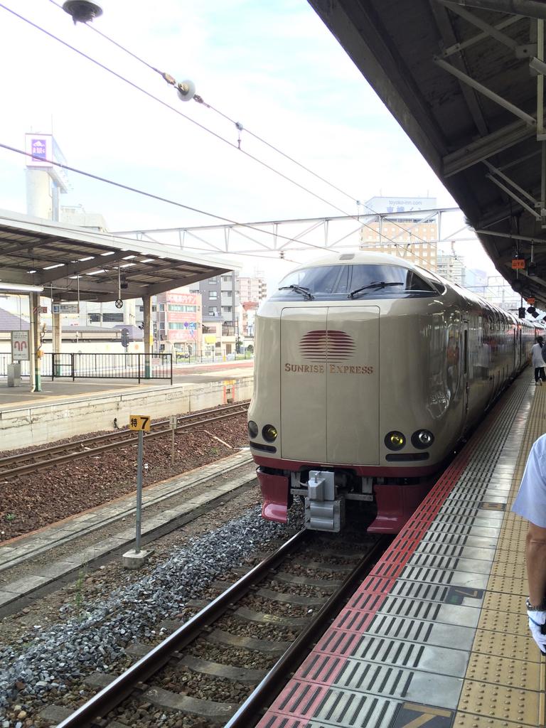 f:id:nanahoshi-sensei:20190106005312j:plain
