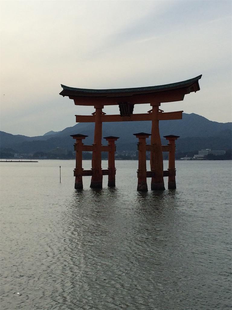 f:id:nanahoshi-sensei:20190120001429j:image