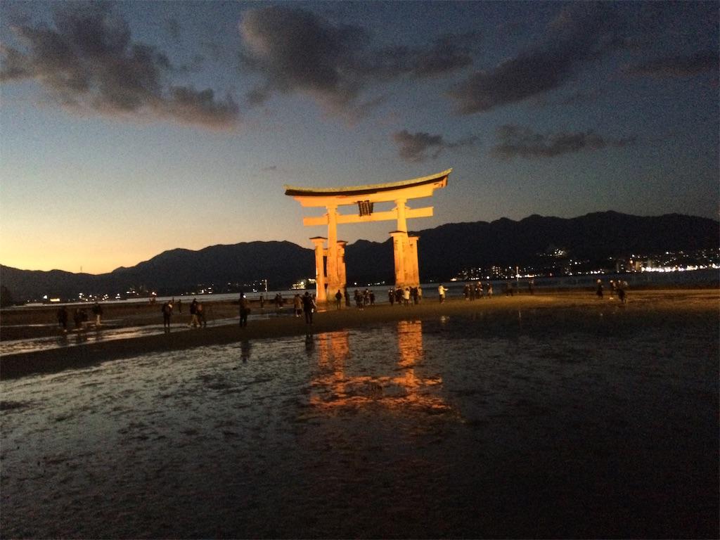 f:id:nanahoshi-sensei:20190120001934j:image