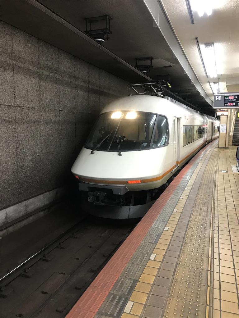 f:id:nanahoshi-sensei:20190217230855j:image