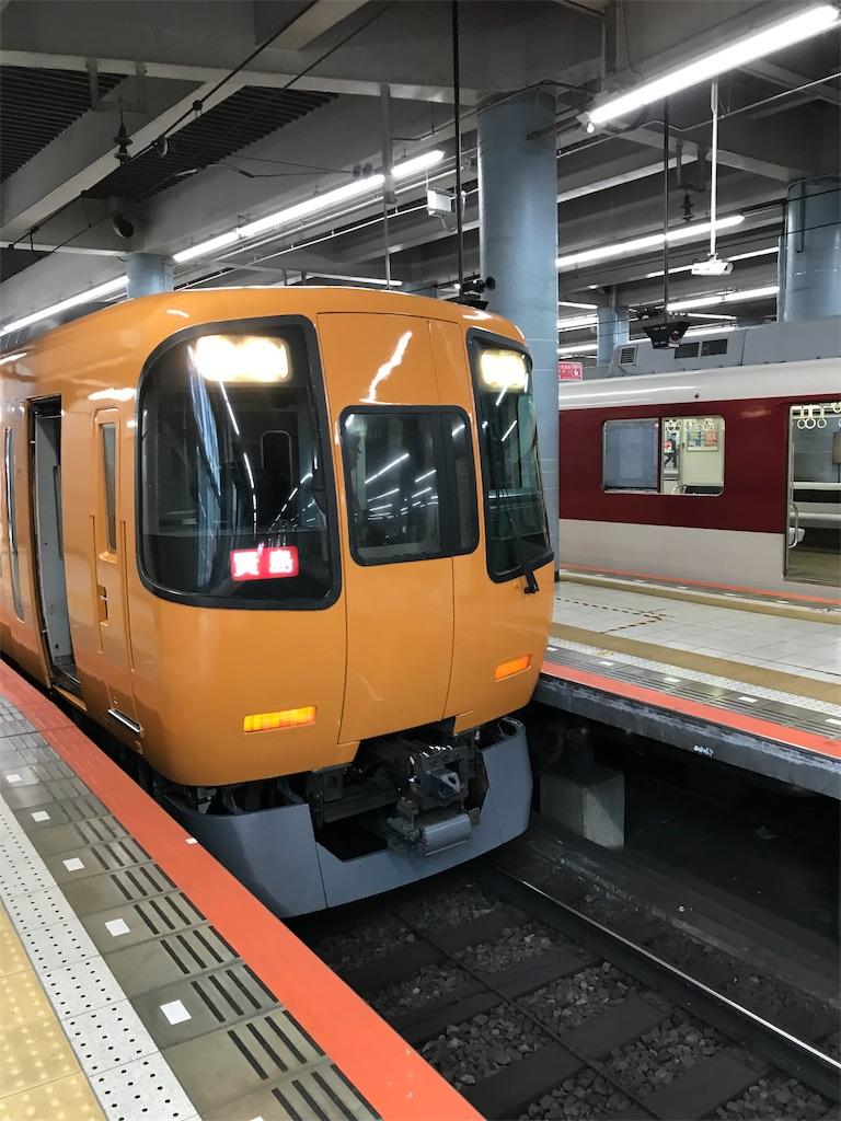 f:id:nanahoshi-sensei:20190217231209j:image