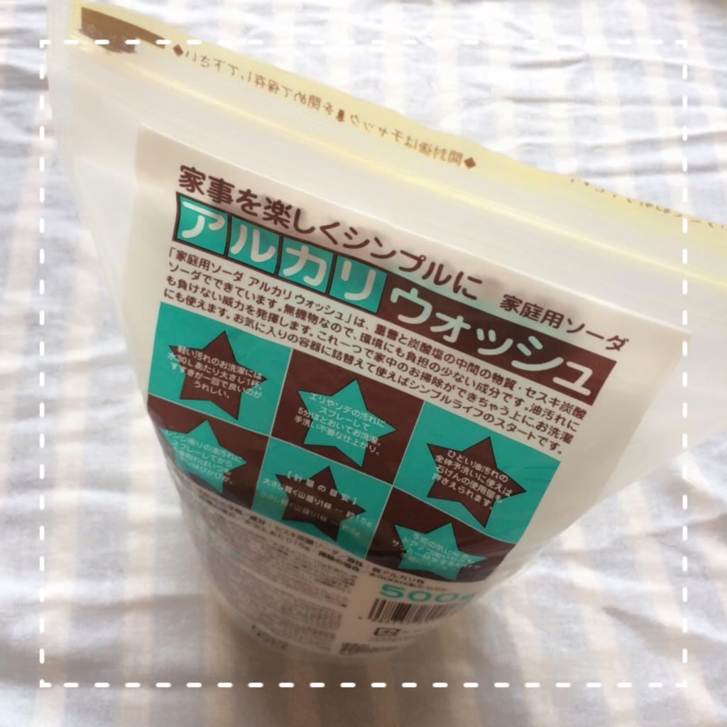 f:id:nanahoshii:20170515142833j:plain