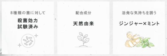 f:id:nanahoshii:20170718171348p:plain