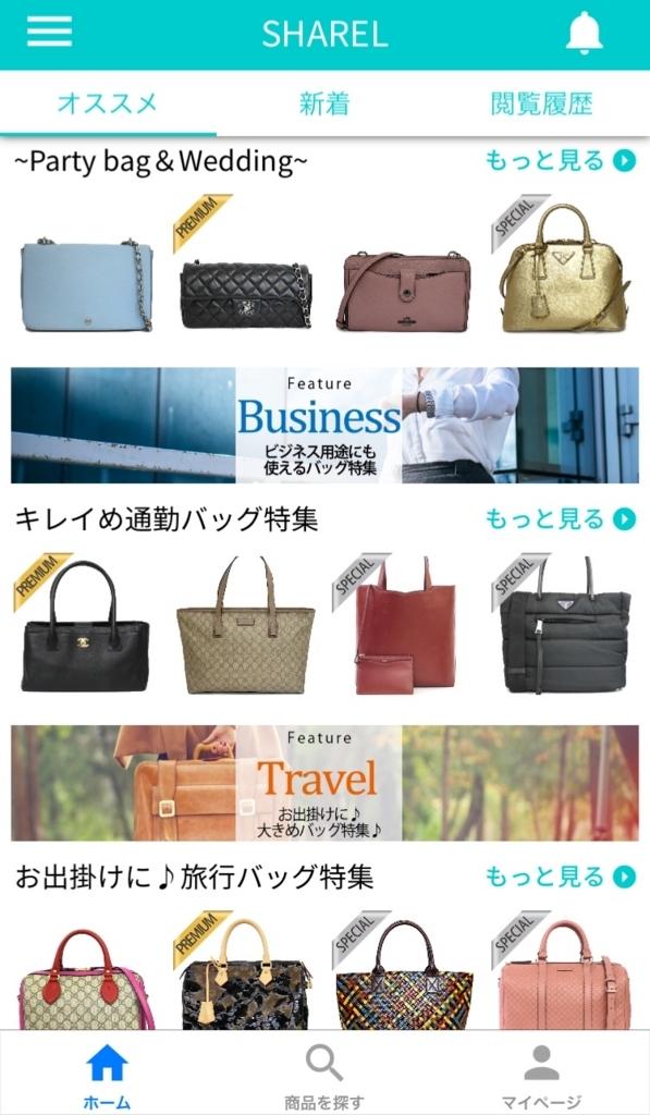 f:id:nanahoshii:20171020202559j:plain