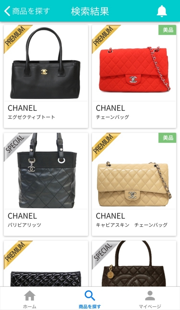 f:id:nanahoshii:20171020202631j:plain