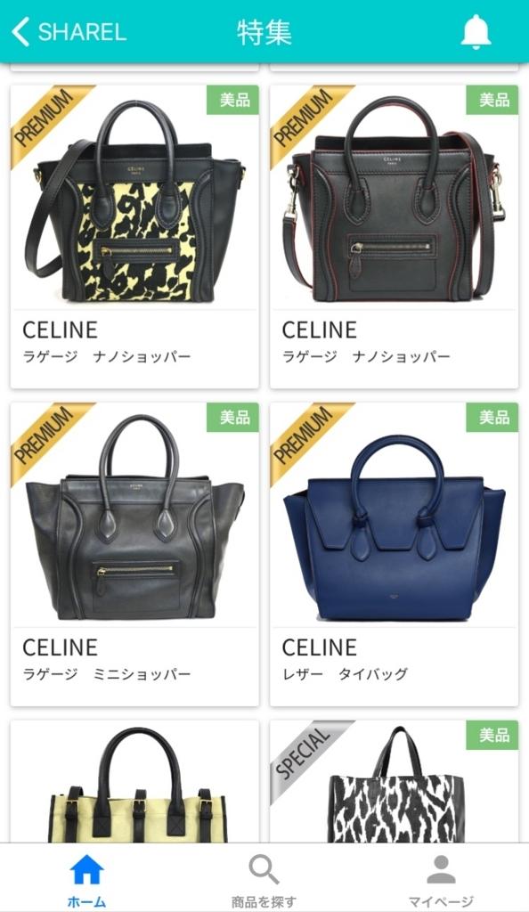f:id:nanahoshii:20171020202641j:plain