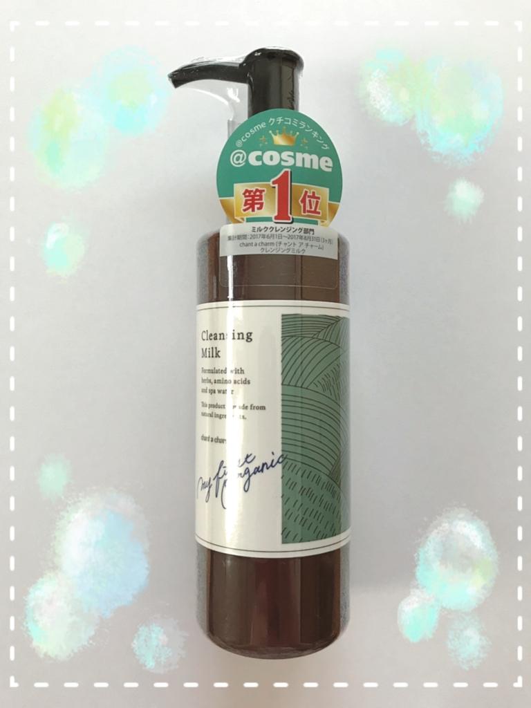 f:id:nanahoshii:20180314121648j:plain